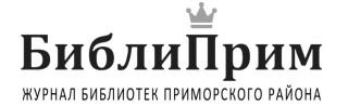banner biblioprim