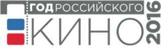 logo kino 2016 550x169