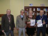 Центральная районная библиотека имени М.Е. Салтыкова-Щедрина
